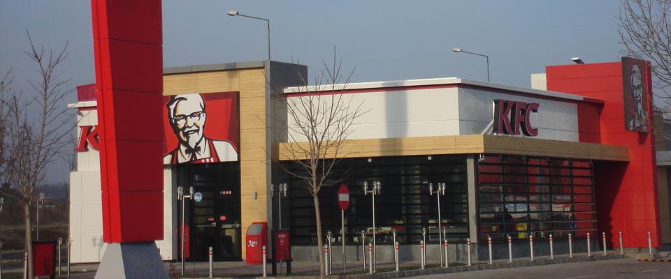 KFC Baneasa (Bucuresti)